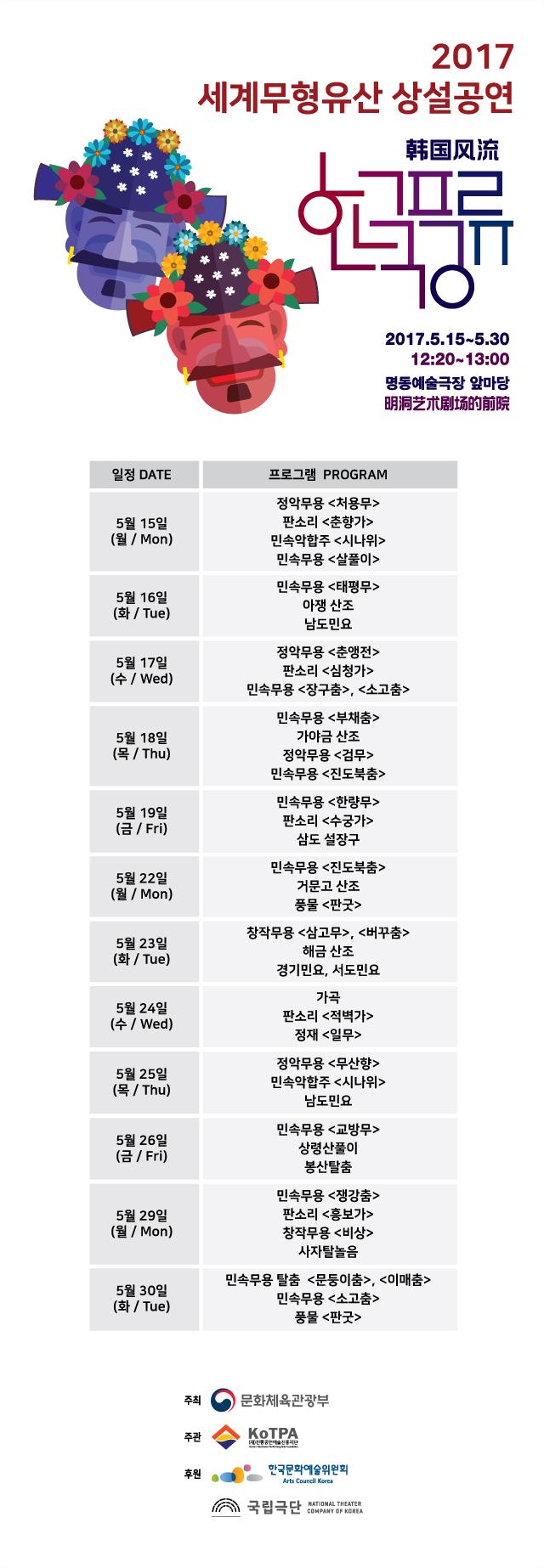 한국풍류_게시판.jpg