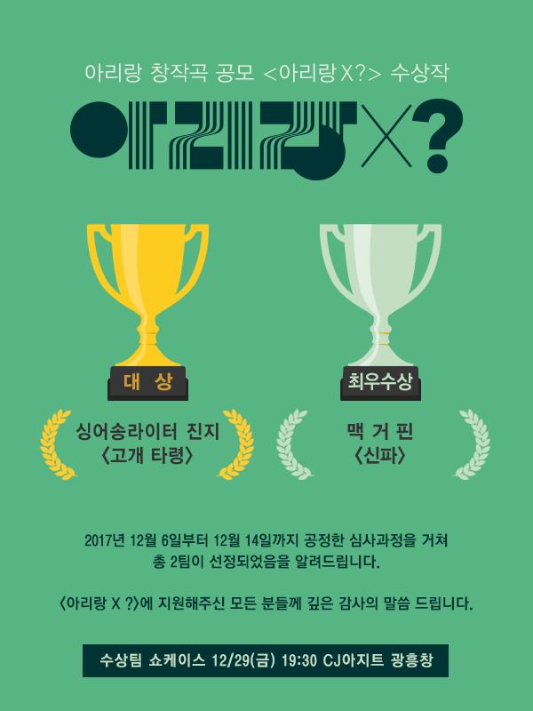 선정배너(페이스북링크연결).png